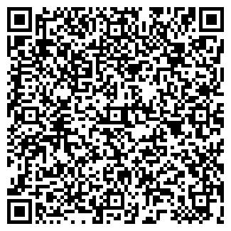 QR-код с контактной информацией организации ИНВАР, МП
