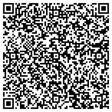 QR-код с контактной информацией организации ЮТИСТ, НИКОПОЛЬСКИЙ ЗАВОД СТАЛЬНЫХ ТРУБ, ЗАО