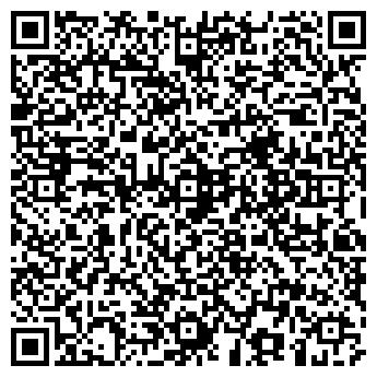 QR-код с контактной информацией организации МИТРИДАТ, ООО