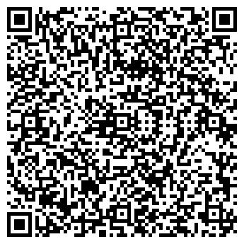 QR-код с контактной информацией организации КОНСТАНТА-ЕС