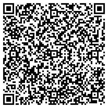 QR-код с контактной информацией организации ДРУЖБА, ЗАО