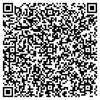 QR-код с контактной информацией организации ТАВРИЯ, МАЛОЕ ЧП