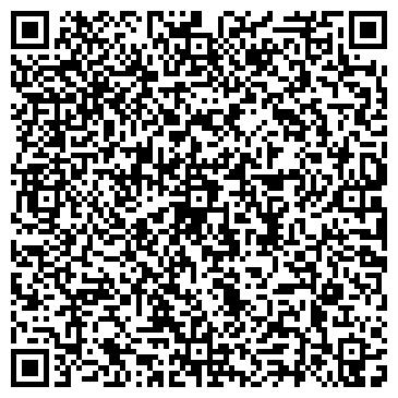 QR-код с контактной информацией организации ООО ЗВЯГЕЛЬ