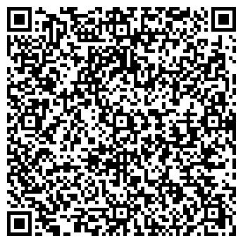 QR-код с контактной информацией организации ВИКТОРИЯ АГРО, СООО