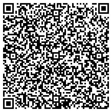 QR-код с контактной информацией организации ОЛИМПЭКС-АГРО, АГРОФИРМА, ООО