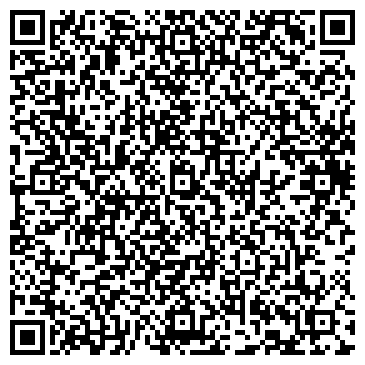 QR-код с контактной информацией организации КАПУСТИНСКИЙ ГРАНИТНЫЙ КАРЬЕР, ОАО