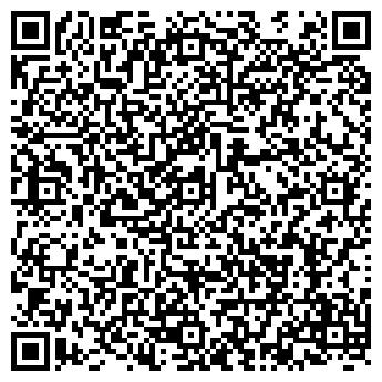 QR-код с контактной информацией организации ТРИПОЛЬСКАЯ ТЭС, ГП