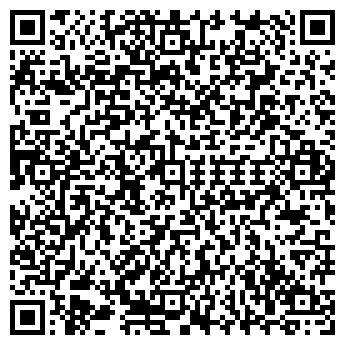 QR-код с контактной информацией организации ЭКМИ, ПТФ, ООО