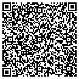 QR-код с контактной информацией организации СТИД