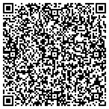 QR-код с контактной информацией организации ГЕНЕРАЛЬНОЕ КОНСУЛЬСТВО ТУРЦИИ В ОДЕССЕ