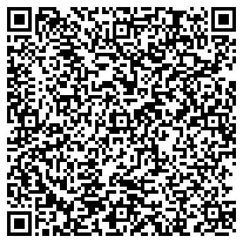 QR-код с контактной информацией организации «Саяны»