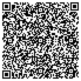 QR-код с контактной информацией организации ДОМИНАТ-О, ООО