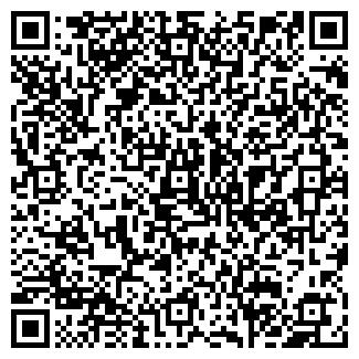 QR-код с контактной информацией организации АМИ, ЧП