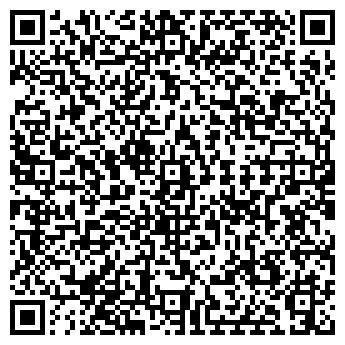 QR-код с контактной информацией организации ВАЛЕРИЯ, ПТФ, ЧП