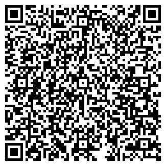 QR-код с контактной информацией организации ВИНФОРТ, ООО