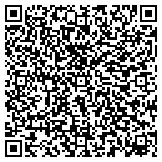 QR-код с контактной информацией организации КАЛИБР, ЧП
