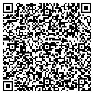 QR-код с контактной информацией организации КОТЕЛОК