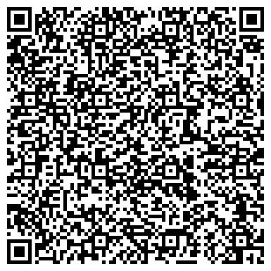 QR-код с контактной информацией организации Yada Stone Collection