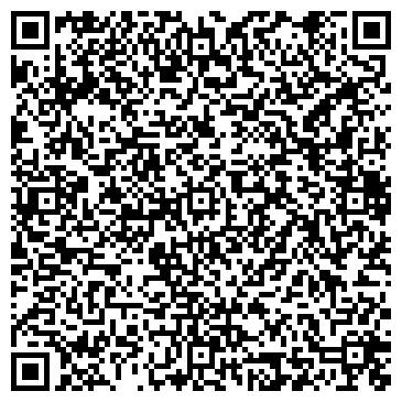 QR-код с контактной информацией организации LTD REMAR Central Asia