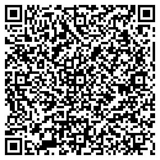 QR-код с контактной информацией организации ФРАНЦУЗ