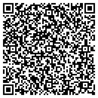 QR-код с контактной информацией организации АТП N15106, ОАО
