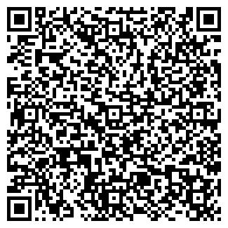 QR-код с контактной информацией организации ЧП СТЕФИШИН