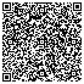 QR-код с контактной информацией организации ТАВРИЯ, АВИАКОМПАНИЯ, ООО
