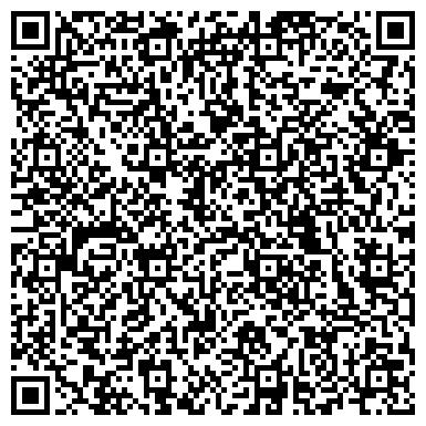 QR-код с контактной информацией организации СЕВЕРНЫЙ РАЙОН ЭЛЕКТРИЧЕСКИХ СЕТЕЙ ОАО ОДЕССАОБЛЭНЕРГО