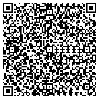QR-код с контактной информацией организации ОКСФОРД МЕДИКАЛ