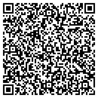 QR-код с контактной информацией организации ЮГАКВАТЕХСТРОЙ