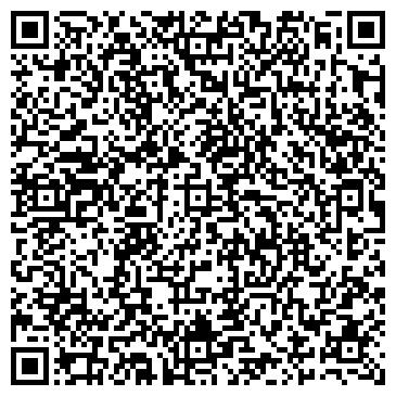 QR-код с контактной информацией организации КУЯЛЬНИК, ОДЕССКИЙ ЗАВОД МИНЕРАЛЬНОЙ ВОДЫ, ОАО