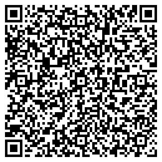 QR-код с контактной информацией организации КРАИНА МРИЙ