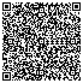 QR-код с контактной информацией организации ОЛЬВИЯ, ПКФ, ЧП
