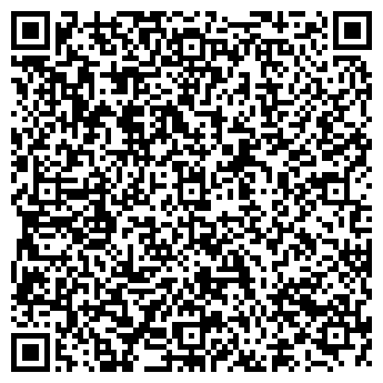 QR-код с контактной информацией организации ЦСС-ЕВРОКОМ, ВЕБ-СТУДИЯ