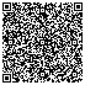 QR-код с контактной информацией организации ИРВ-ГРУПП.РУ