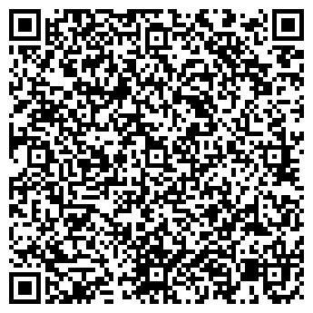 QR-код с контактной информацией организации ЗОЛОТЫЕ ЗЕРНА, ООО