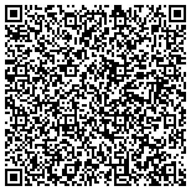 QR-код с контактной информацией организации ВИВА ИНТЕРНЕШНЛ, УКРАИНСКО-АМЕРИКАНСКО-БРИТАНСКОЕ СП, ООО