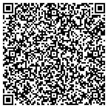 QR-код с контактной информацией организации МОРТЭК-СЕРВИС, ВНЕШНЕЭКОНОМИЧЕСКОЕ ЗАО