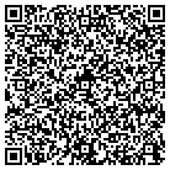QR-код с контактной информацией организации ОДЕМАРА-ИНТЕР, ООО
