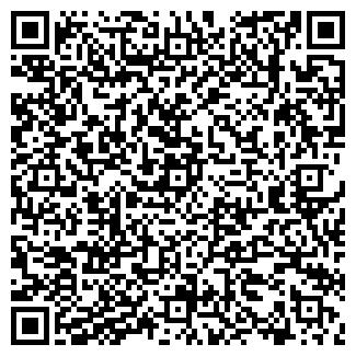 QR-код с контактной информацией организации ТРЕК-ФОРВАРД
