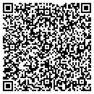 QR-код с контактной информацией организации ТСТ