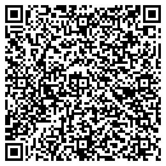 QR-код с контактной информацией организации МЕГАЛАН