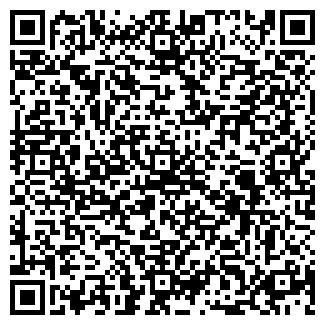 QR-код с контактной информацией организации LALEX
