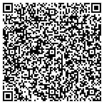 QR-код с контактной информацией организации ОРИОН, МЕДИЦИНСКИЙ ЦЕНТР, ООО