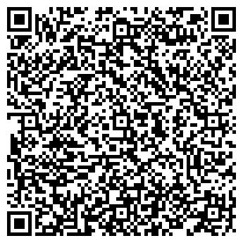 QR-код с контактной информацией организации OLIMP CLUB, ГОСТИНИЦА