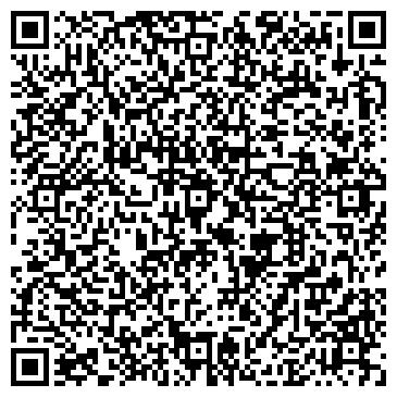 QR-код с контактной информацией организации ОЛЕВСКИЙ ЗАВОД ТРАКТОРНЫХ НОРМАЛЕЙ, ОАО
