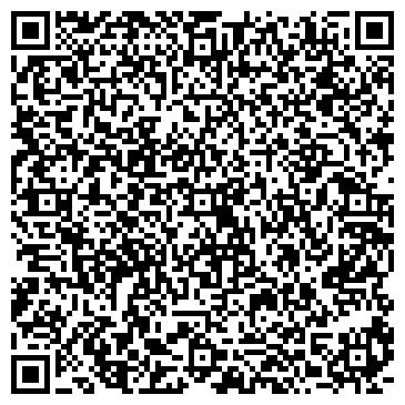 QR-код с контактной информацией организации ЗАО ОРДЖОНИКИДЗЕВСКИЙ РУДОРЕМОНТНЫЙ ЗАВОД