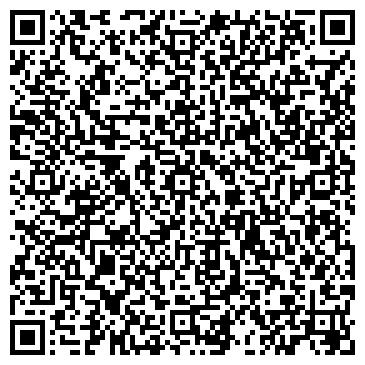 QR-код с контактной информацией организации ОЧАКОВСКАЯ РАЙГОСАДМИНИСТРАЦИЯ