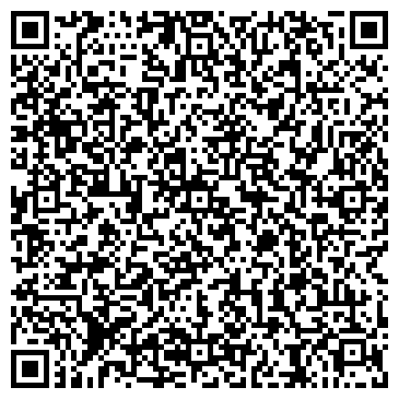 QR-код с контактной информацией организации ГОРСКАЯ, ШАХТА, ГОСУДАРСТВЕННОЕ ОАО, ОАО