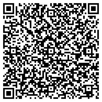 QR-код с контактной информацией организации АННЕНФЕЛЬД